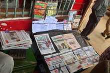 Eldoret, presse