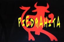 Highlight for Album: Piedrahita I - juin 2009, hors compète