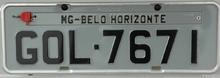 Belo Horizonte - mars 2009